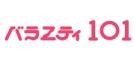 ロゴ:101