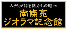 ロゴ:diorama