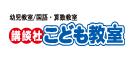 ロゴ:kodomo