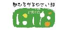 ロゴ:nishida
