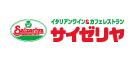 ロゴ:saizeriya