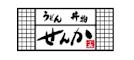 ロゴ:senka