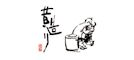 ロゴ:tsujimo