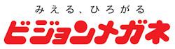 ロゴ:vision