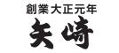 ロゴ:yazaki