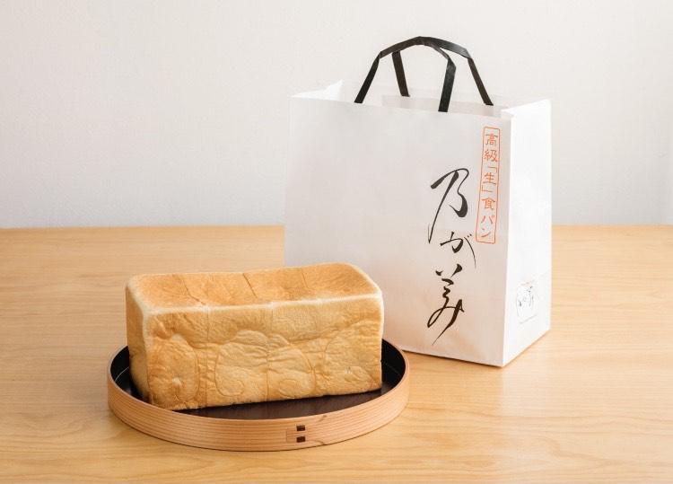 画像:乃が美の高級「生」食パン01